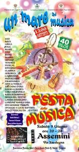 2001-LOCANDINA