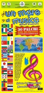 2004-LOCANDINA